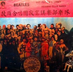 Sgt Peppeb's Loney Hearps Club Band (overseas bootleg)